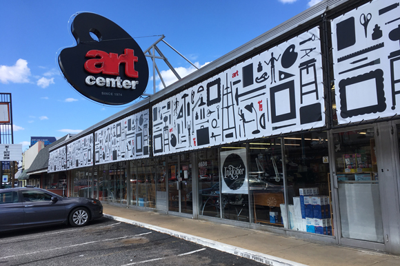 The Art Center, located at 1636 Union Ave., is owned by Tom Wilson and Susan Steele.