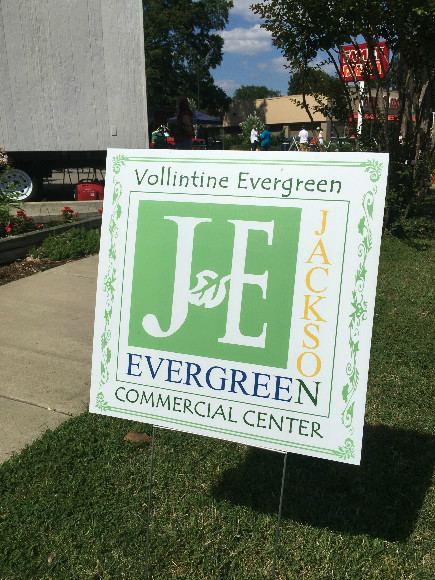New branding draws attention to the potential of the Jackson and Evergreen intersection.